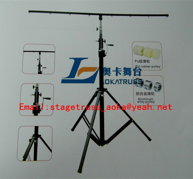 Single beam light stand